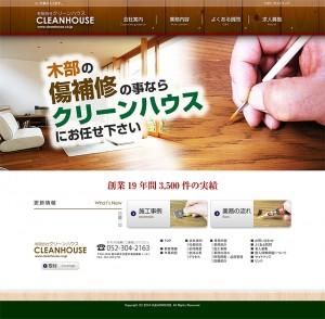 layout_cs5-20150219